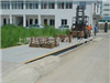 SCS150吨标准电子汽车衡