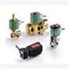 NF8327B012,24DCASCO353系列脉冲除尘阀/ASCO电磁脉冲阀