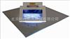 APGS-1钢化玻璃应力分析仪
