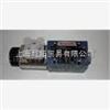 4WRH25W6-325-7X//M德国力士乐比例压力控制阀/REXROTH压力控制阀