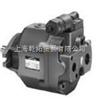 PV2R12-10-33-F-REAA-41YUKEN油研变量柱塞泵/日本YUKEN柱塞泵