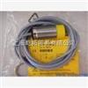 NI50-CP80-VP4X2TURCK磁感式线性位移传感器/图尔克位移传感器