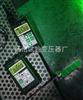 mmx-6/MMX6/MMX6DL超声波测厚仪