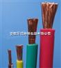 安徽万邦YH电焊机电缆