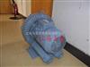 YX-73D-4水处理漩涡气泵-漩涡高压气泵|风刀旋涡高压风机