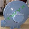 CX-150中国台湾CX-150H中压透浦式隔热风机
