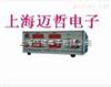 LBCY-03锂电池保护板测试仪LBCY-03