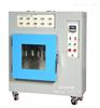 HD-C527-1恒温胶带保持力试验机~恒温胶带保持力试验机行业*