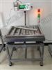 彭州200公斤滾筒專用電子秤生產廠家