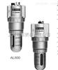 -AFD30-F02D,特价日本SMC大流量型油雾器