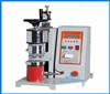 HD-A503广州《纸张耐破度试验机》高精度《纸张耐破度试验机》