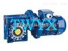 NMRV优质紫光电机-清华紫光电机-ZIK紫光减速电机