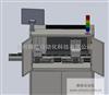ccd检测系统,ccd视觉检测系统,ccd光学检测系统