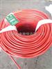 YGC-AF46电缆-硅橡胶耐高温电缆