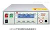 上海LK7122上海LK7122交直流耐压绝缘测试仪LK-7122