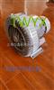 4kw高压鼓风机,高压旋涡气泵