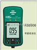 希玛AS-8906希玛AS-8906甲醛检测仪AS8906