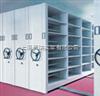 移动档案柜|移动档案柜订做|移动档案柜厂价