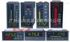 XST数显仪表、广州XST数显仪表、XST液位显示控制仪表