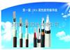 QRA011X高性能传输导线QRA311X/QRA111X/QRA012X