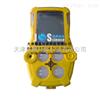 R40型便携式气体检测报警仪 便携式气体检测仪