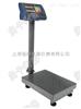 150kg苏州电子台秤