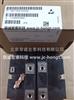 6SY7000-0AE01西门子交流变频器HV-IGBT模块6SY7000-0AE01
