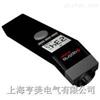 防爆型紅外線測溫儀