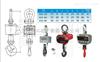 OCS-XC-DBAE四方电子吊秤,电子挂钩秤,电子吊磅