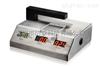 NS550红外光学镜片透射率仪