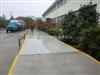 SCS-A扬州60吨地磅