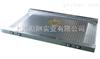 上海10吨地磅,不锈钢电子地磅,密云电子地磅秤,电子2吨地磅