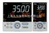 UT35A/U32A数字指示调节器
