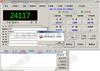 称重管理系统XK3190地磅称重管理系统