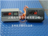 电子磅秤≥≤电子磅秤价格≥≤电子磅秤报价