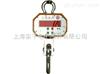 2013新年新气象ㄅ50T电子吊秤ㄅ低价卖