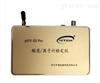 PHV-IIIph酸度离子计检定仪