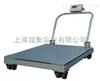 带扶手可推拉的移动式电子地磅秤 移动地磅哪里有卖