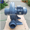 TB200-20(15KW)供应上海梁瑾TB200-20透浦式中压鼓风机价格及厂家
