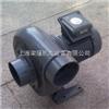 PF200-5H(3.7KW)中国台湾全风鼓风机