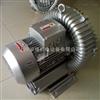 2QB 710-SAH26磨床废气处理设备漩涡高压风机