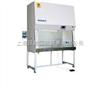 国产二级生物安全柜A2型生物安全柜分类|B2型生物安全柜