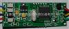 RS485压力传感器数字信号电路板